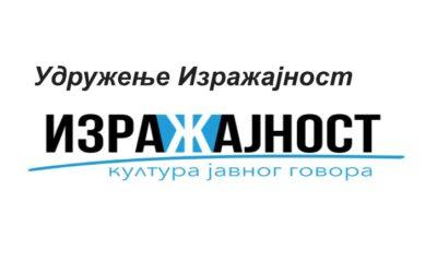 Prijavite se: Besplatna škola javnog govora za studente- IZRAZI SE!