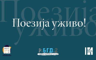 Poezija uživo u beogradskoj Noći muzeja