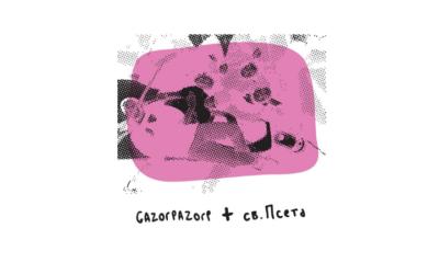 Digitalni kasetofon S02E13: Gazorpazorp i Sv. Pseta