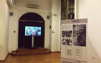 50 godina Kluba mladih istraživača
