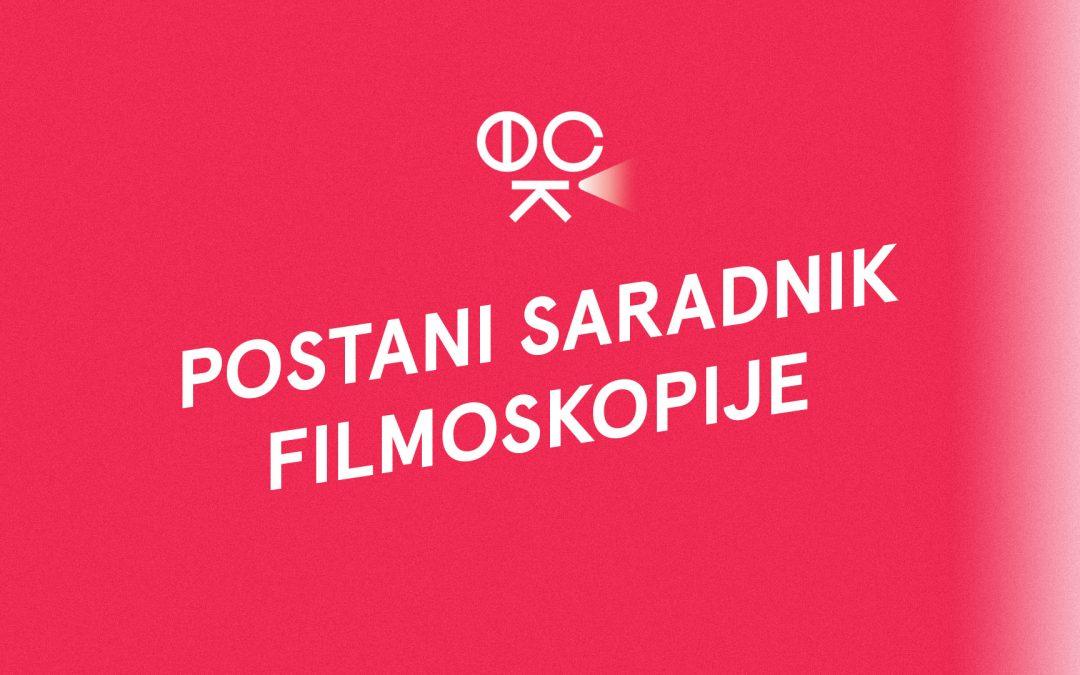 Filmoskopija  – poziv za mlade filmske kritičare