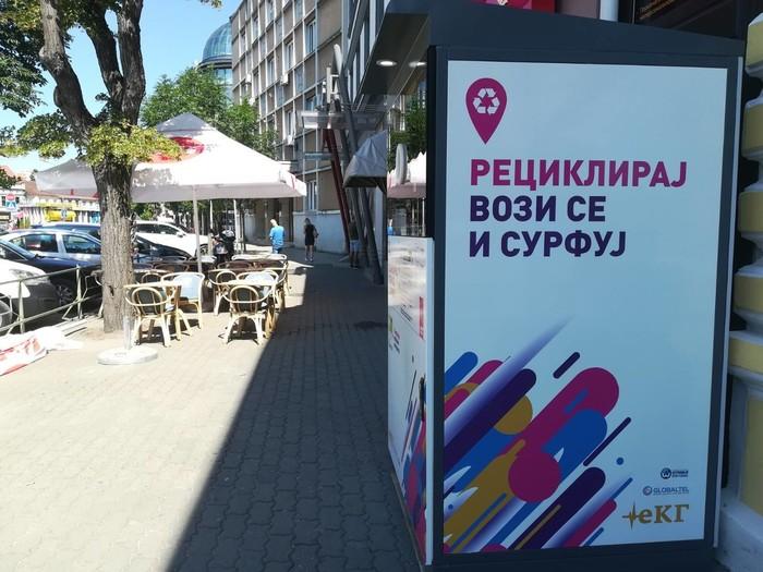 Kragujevac dobio prvi Reciklomat u Srbiji