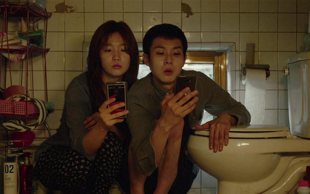Južnokorejske filmske lektire