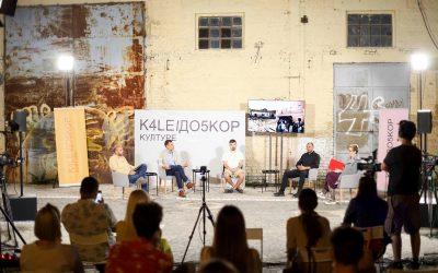Završen Kaleidoskop kulture u Novom Sadu