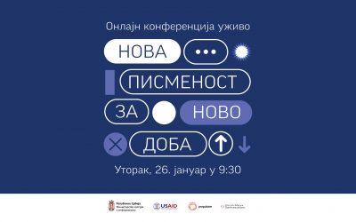 Online konferencija Nova pismenost za novo doba