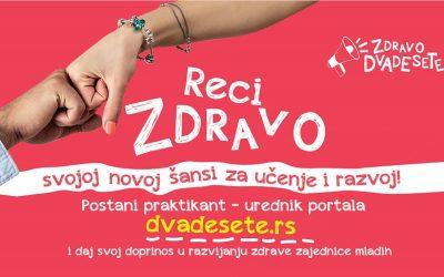 Otvoren konkurs za praktikanta – urednika sajta Dvadesete.rs