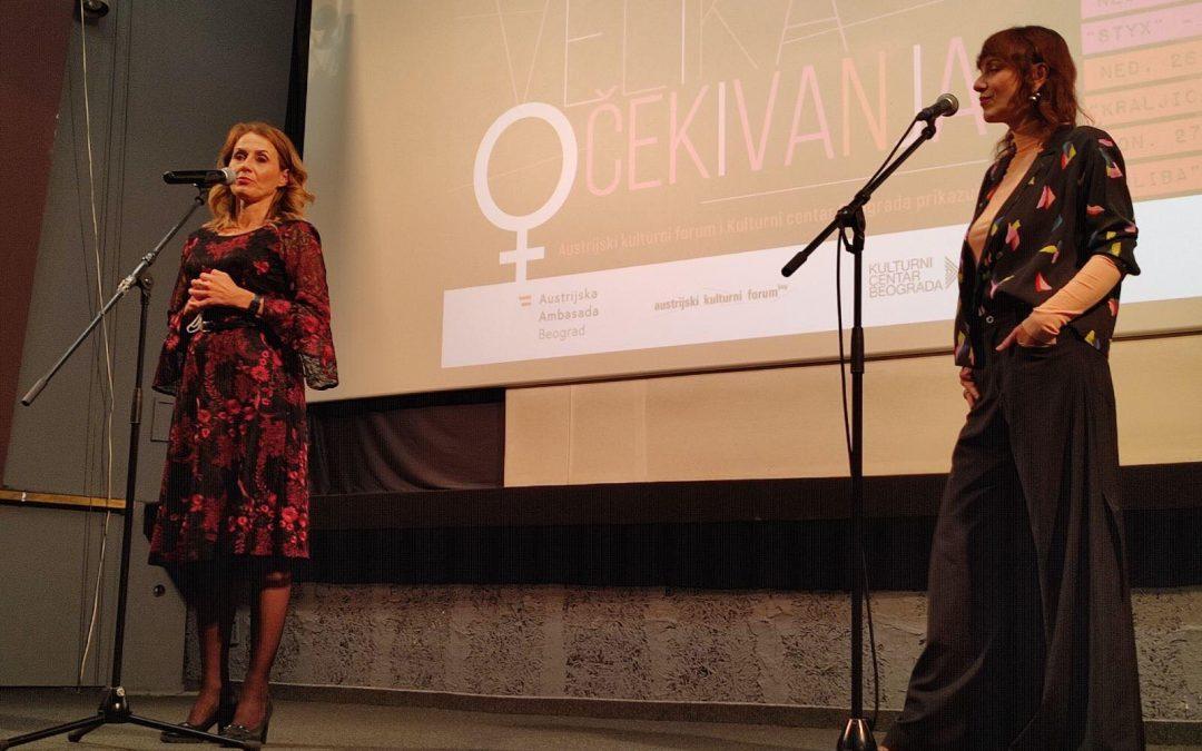 Svečano otvoren Austrijski filmski festival u Kulturnom centru Beograda