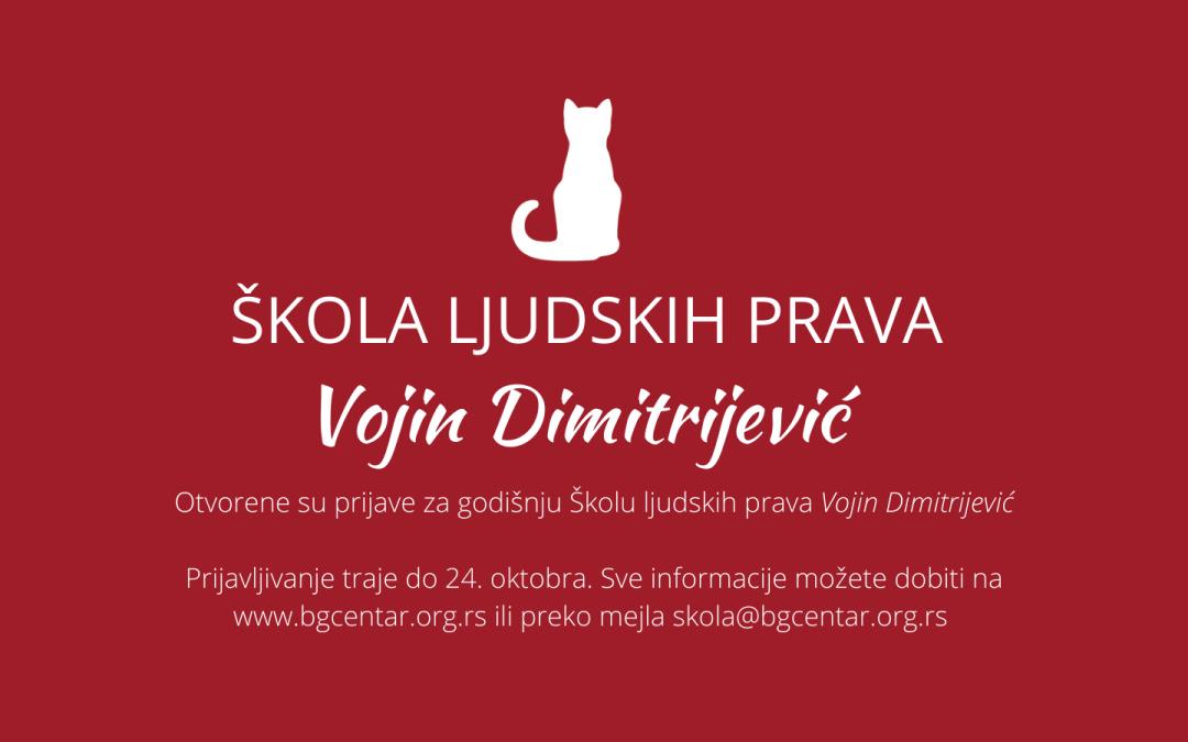 U toku su prijave za Školu ljudskih prava Vojin Dimitrijević